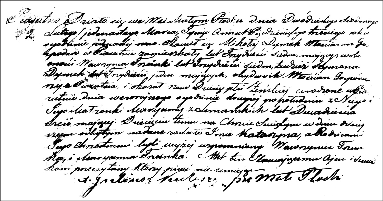 The Birth and Baptismal Record of Katarzyna Dymek – 1853 (52)