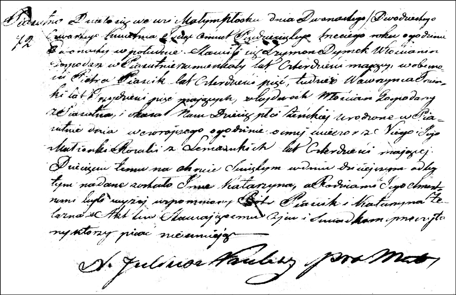 The Birth and Baptismal Record of Katarzyna Dymek – 1853 (72)