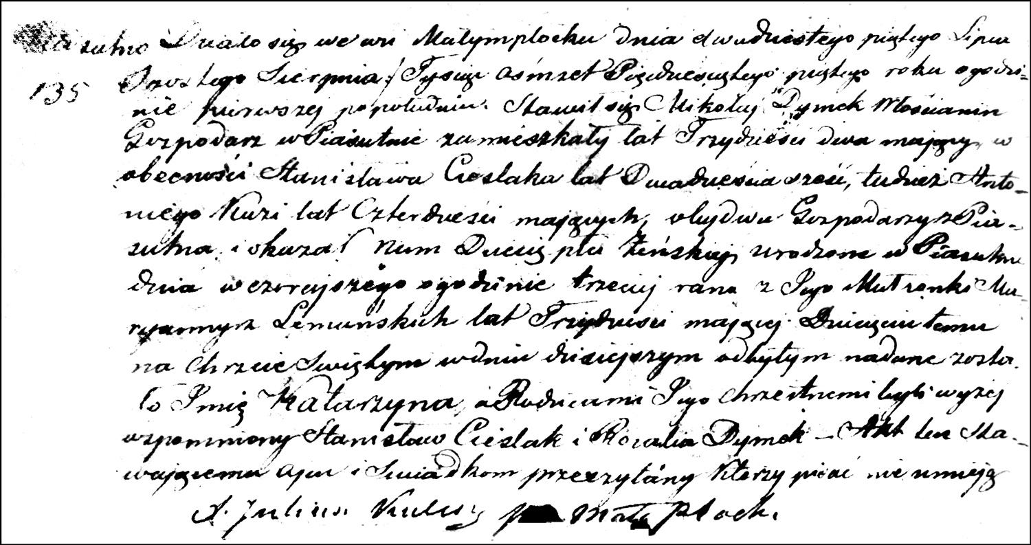 The Birth and Baptismal Record of Katarzyna Dymek – 1855