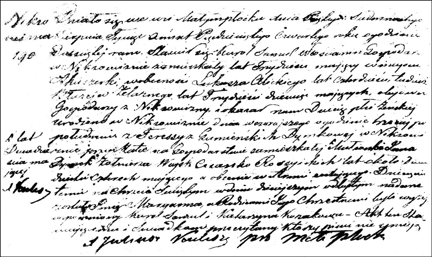 The Birth and Baptismal Record of Maryanna Dymek – 1854
