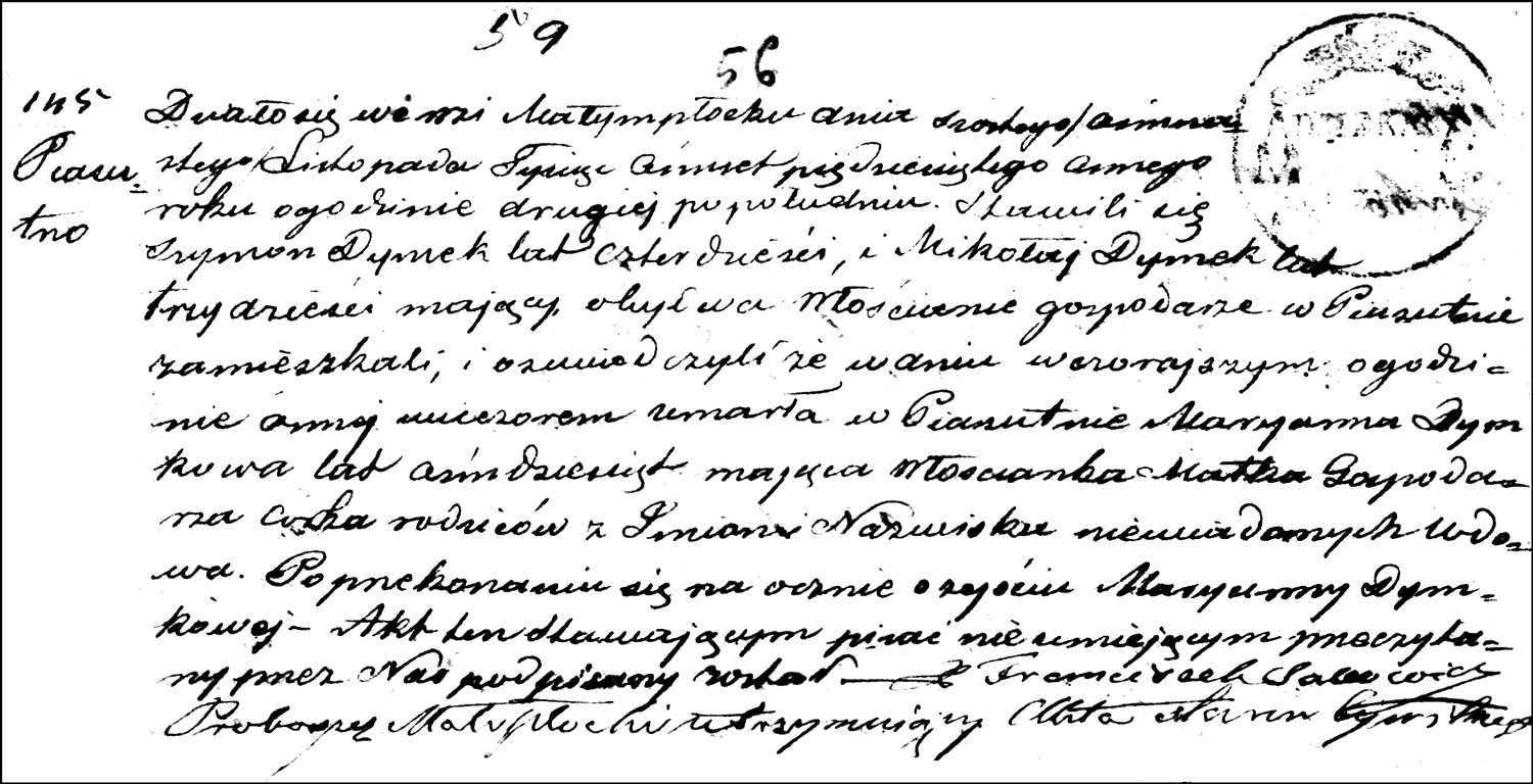 The Death and Burial Record of Maryanna Dymek – 1858