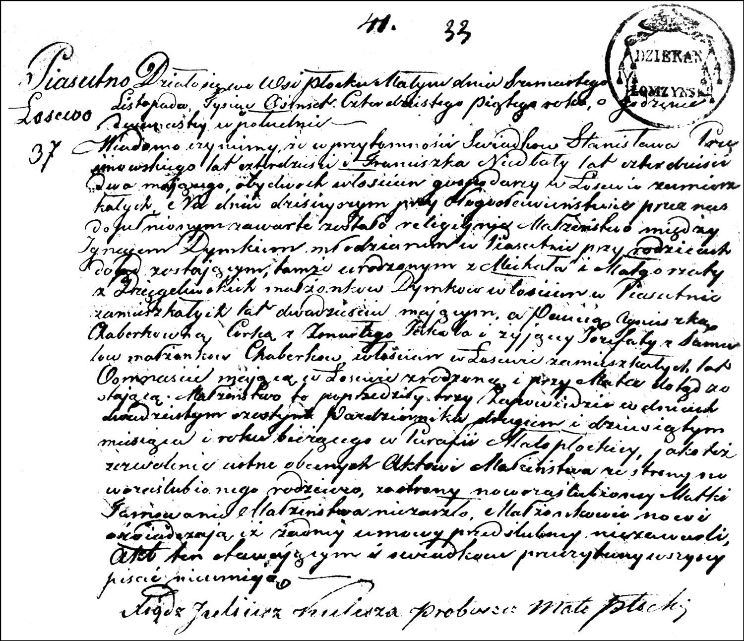 The Marriage Record of Ignacy Dymek and Agnieszka Chaberek – 1845