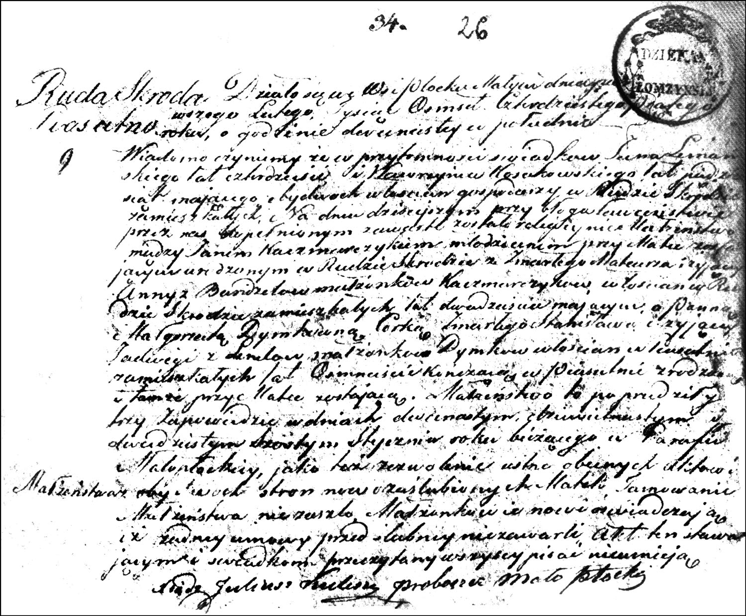 The Marriage Record of Jan Kaczmarczyk and Małgorzata Dymek – 1845