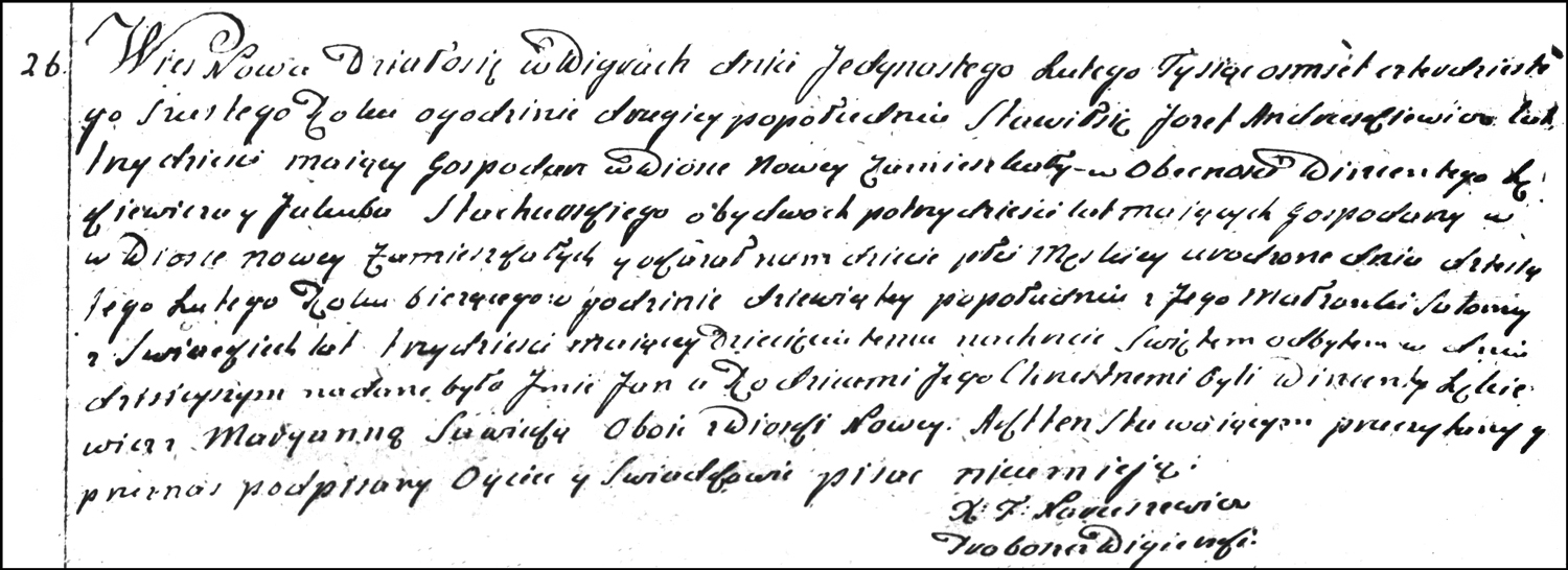 The Birth and Baptismal Record of Jan Andruszkiewicz – 1846