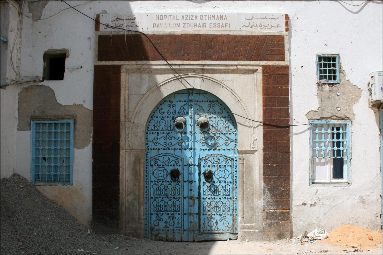 Hopital Aziza Othmana