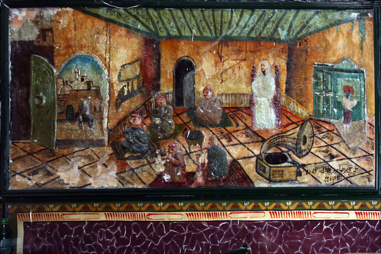 Medina Artwork -2