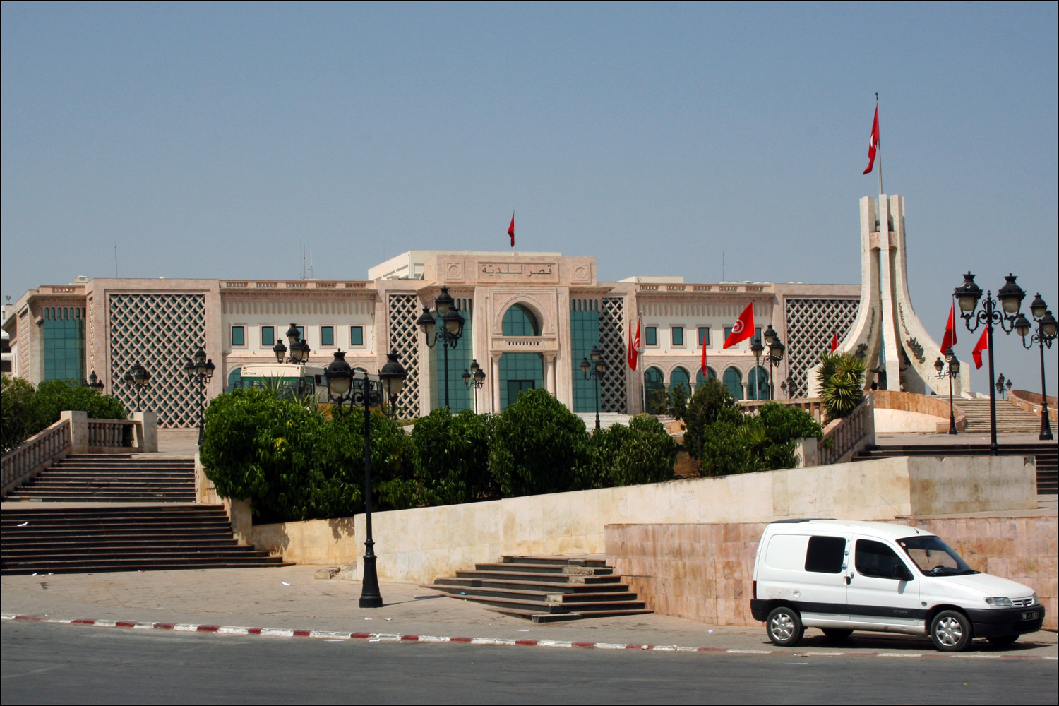 Tunis City Hall