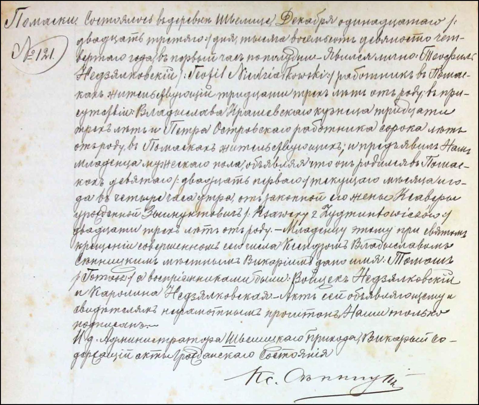 Birth and Baptismal Record of Tomasz Niedziałkowski - 1894