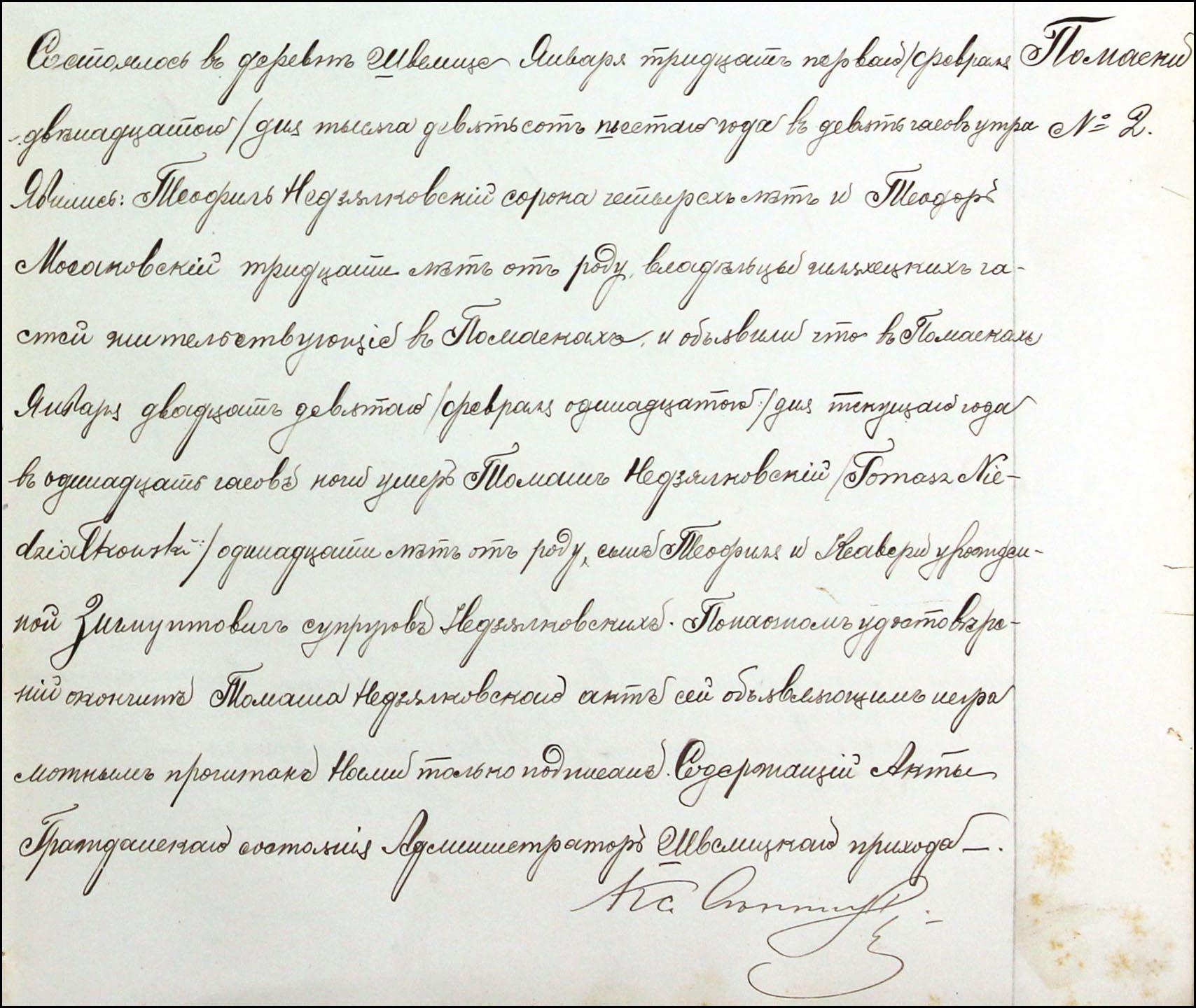Death and Burial Record of Tomasz Niedziałkowski - 1906