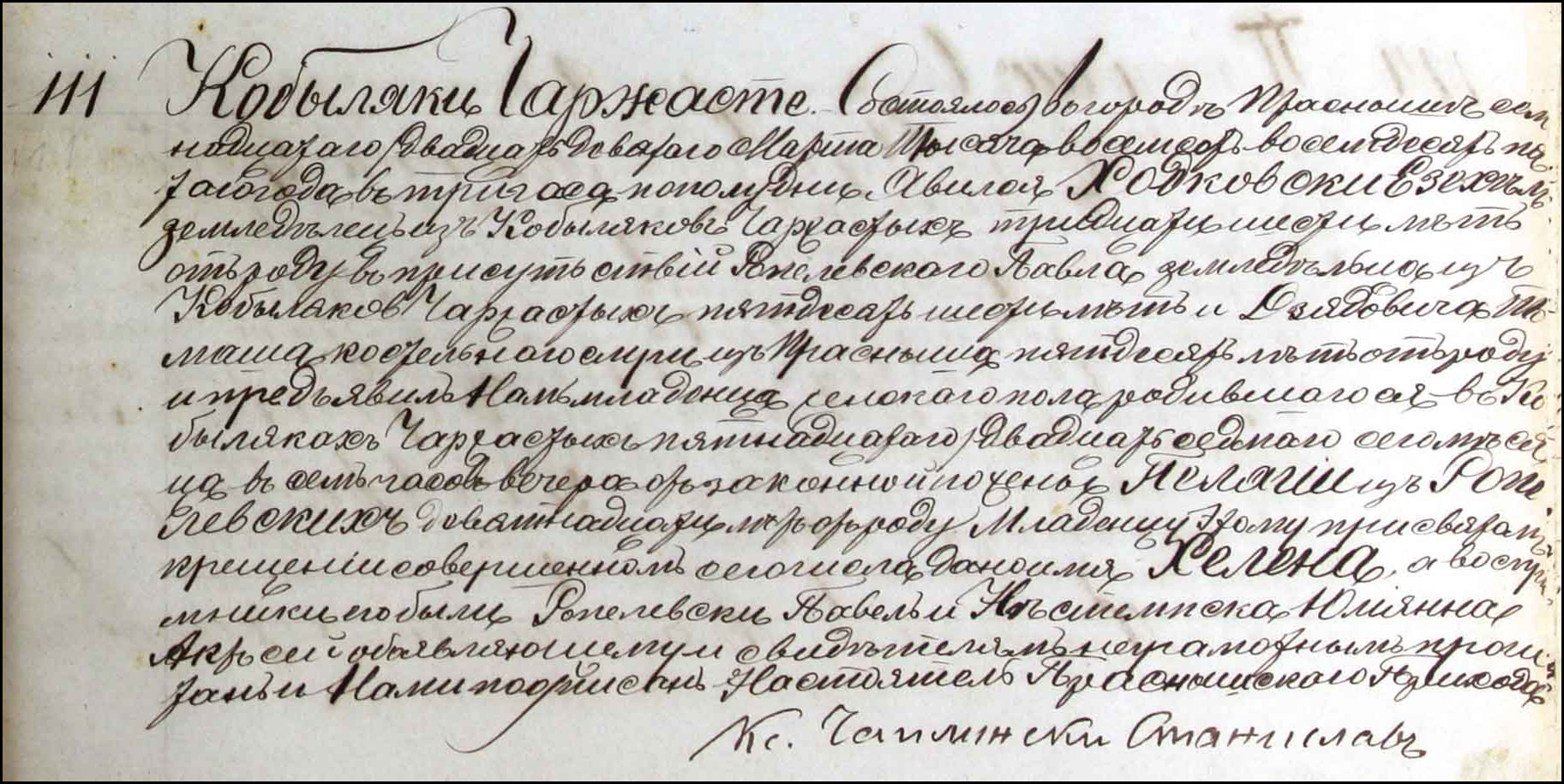 Birth and Baptismal Record for Helena Chodkowska - 1885