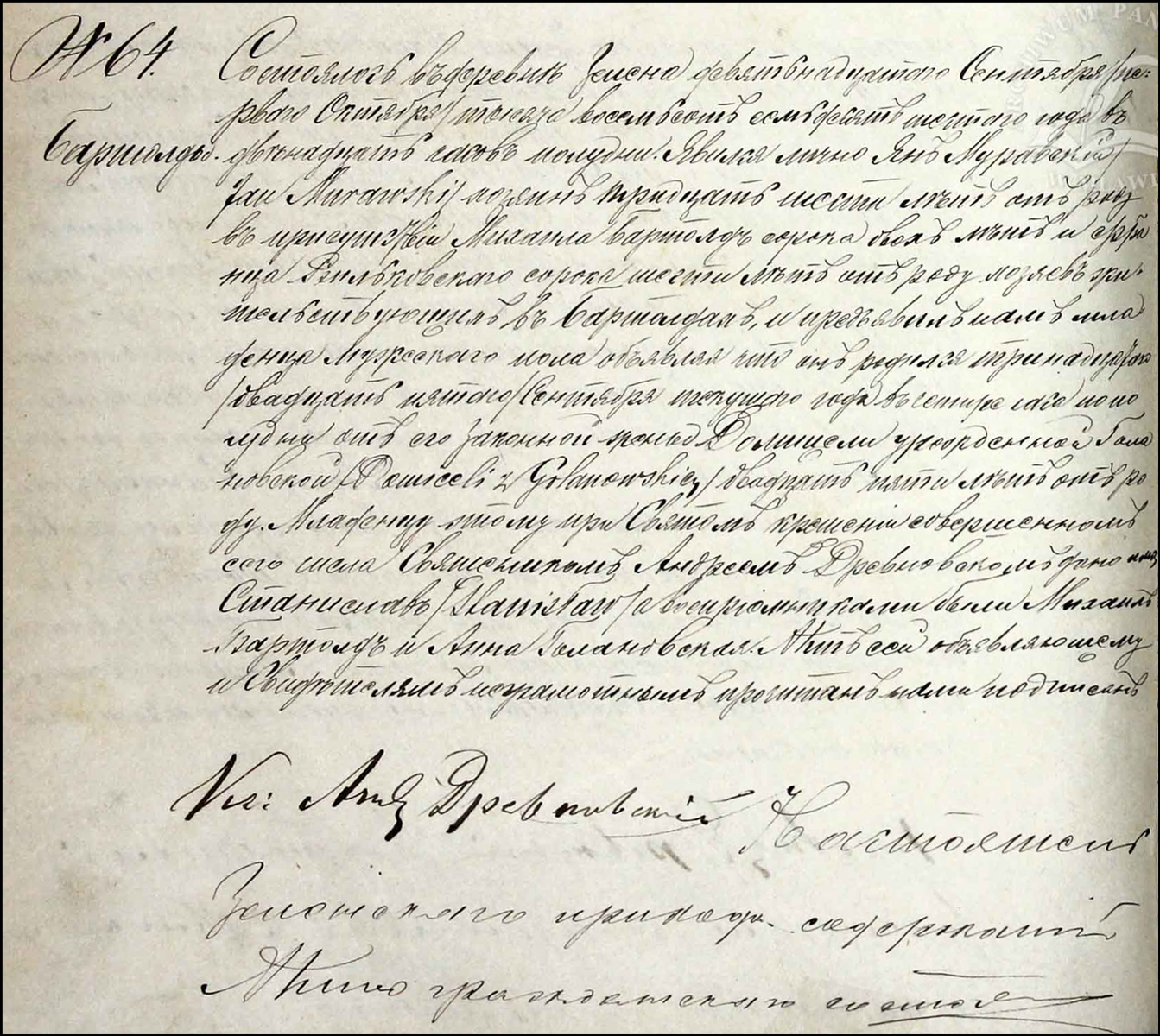 Birth and Baptismal Record for Stanisław Morawski – 1876