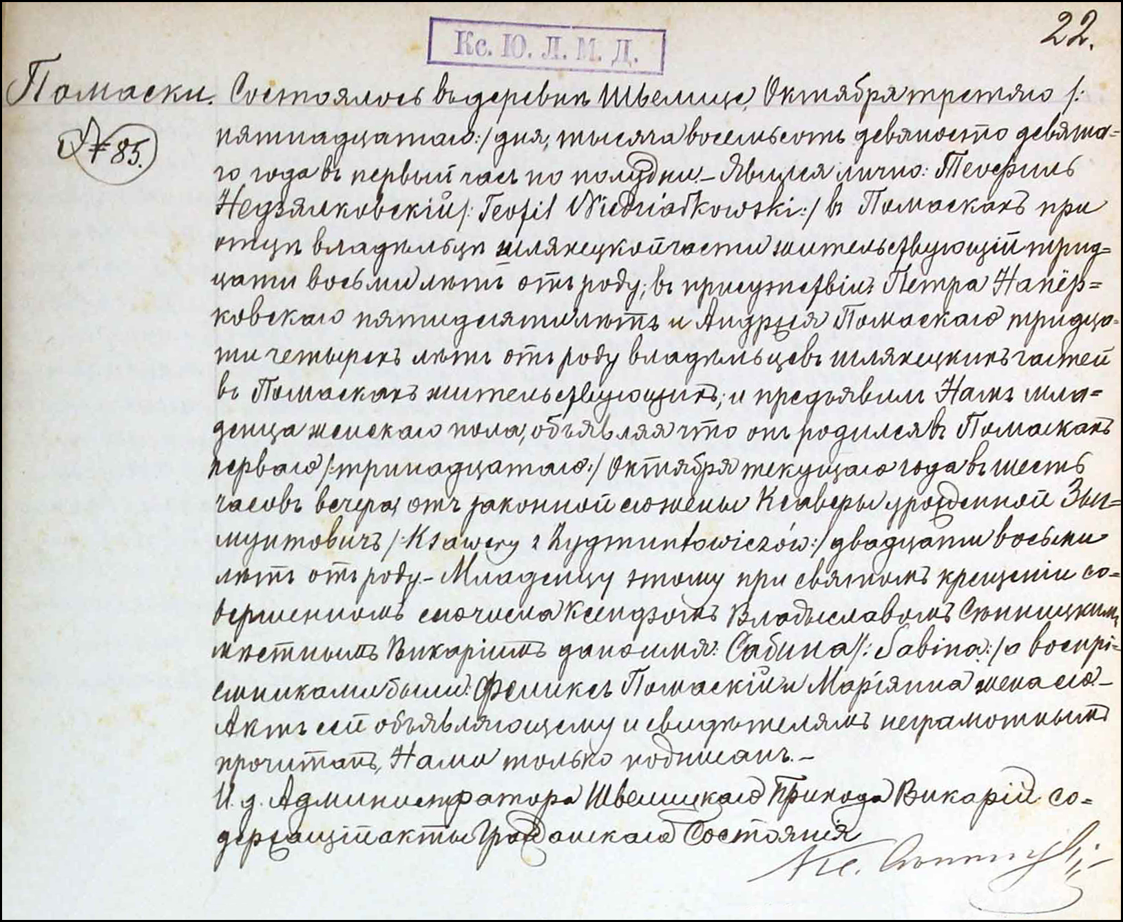 Birth and Baptismal Record for Sabina Niedziałkowska – 1899